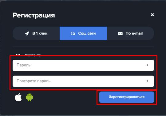 Требуемые для заполнения поля при авторизации через Вконтакте